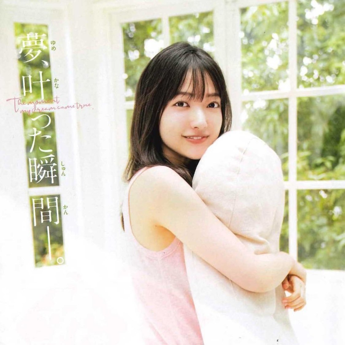櫻坂46の画像 p1_26