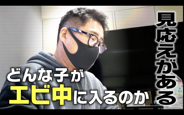 『【エビ中特設Ch】新メンバーオーディション密着&合宿!全盛りMIX』#0より