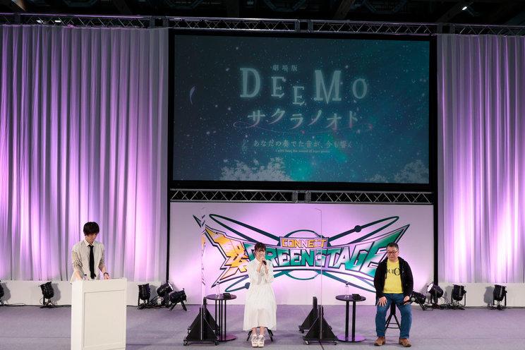 ⓒ2021 Rayark Inc. /DEEMO THE MOVIE Production Committee