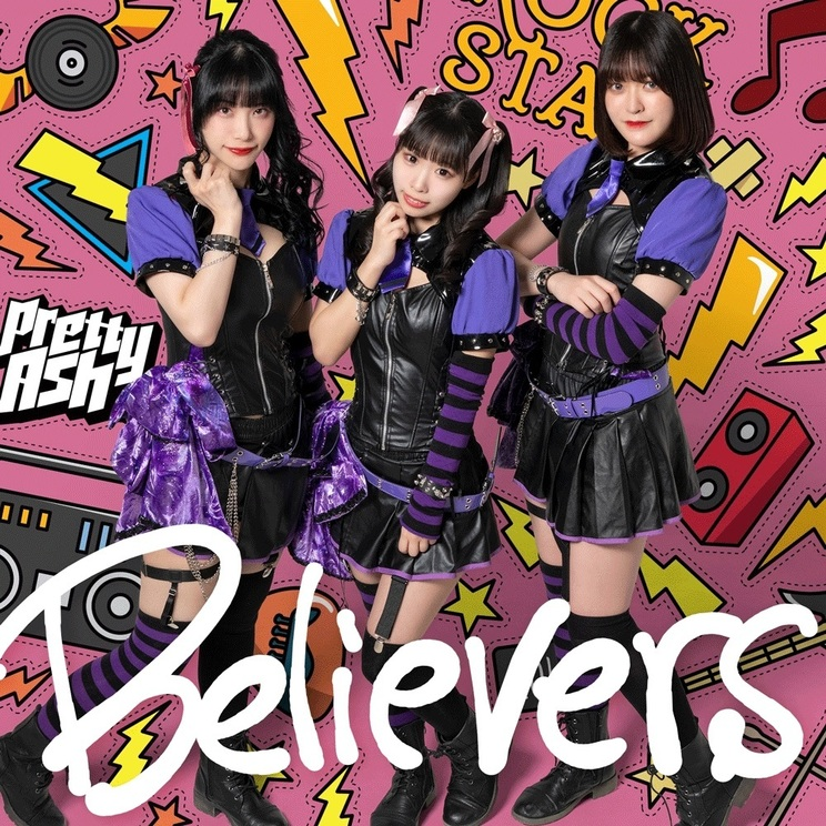 2ndシングル「Believers」通常盤A