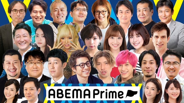 (C)ABEMA