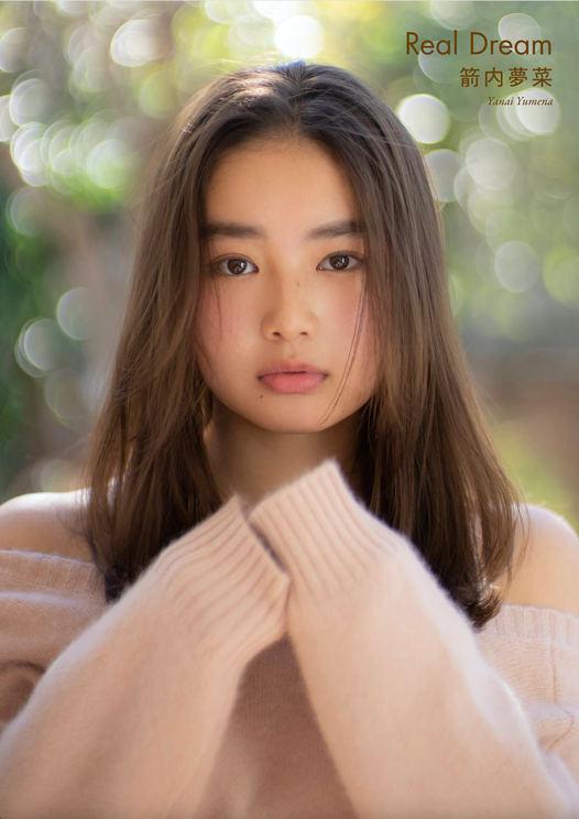 箭内夢菜 デジタル写真集『Real Dream』表紙(©小学館・週刊ビッグコミックスピリッツ)