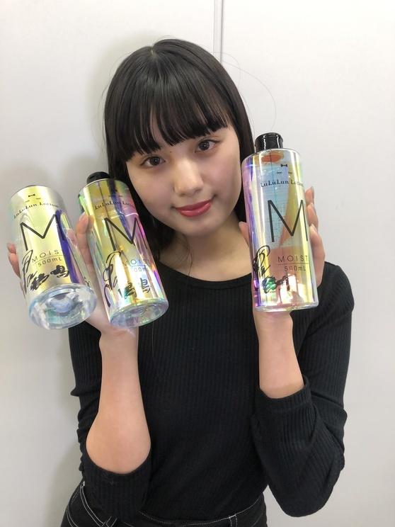 鶴嶋サイン入り『ルルルンローション モイスト』当たるSNSキャンペーン