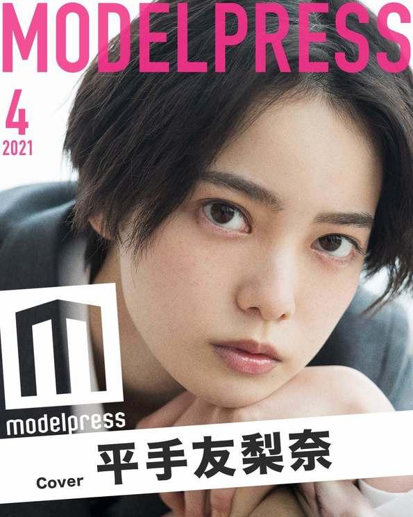 『ドラゴン桜』平手友梨奈が表紙第1号 モデルプレス新企画「今月のカバーモデル」始動(撮影:赤英路(C)モデルプレス)