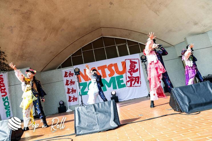 二丁目の魁カミングアウト<NATSUZOME2021>(2021年4月3日(土)/稲毛海浜公園野外音楽堂)