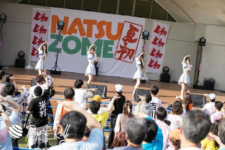 ハロプロ研修生ユニット<NATSUZOME2021>(2021年4月3日(土)/稲毛海浜公園野外音楽堂)