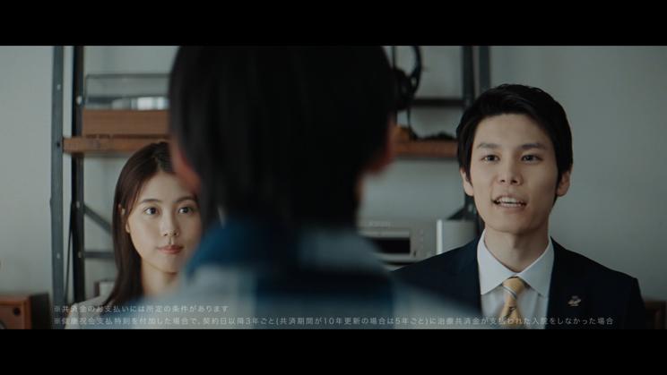 テレビCM「一時金」篇 より