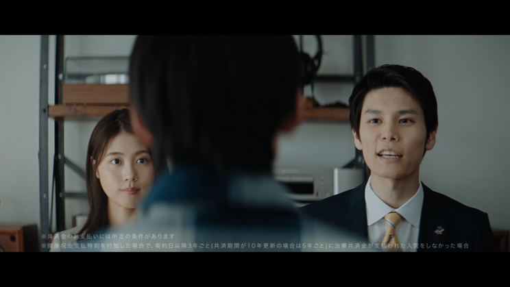 テレビCM「祝金」篇 より