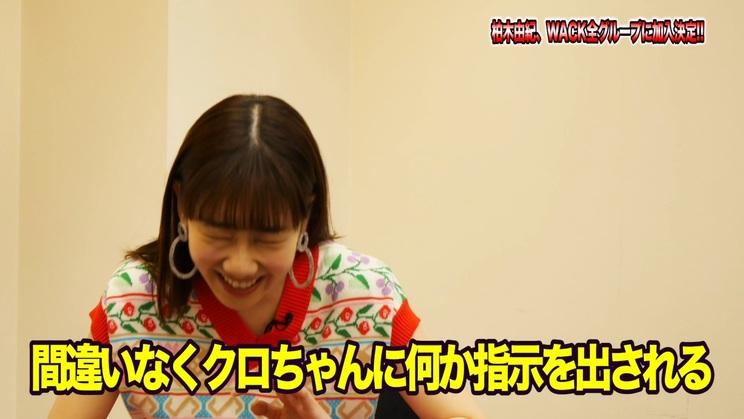 WACK渡辺淳之介プロデュース企画第2弾発表動画より