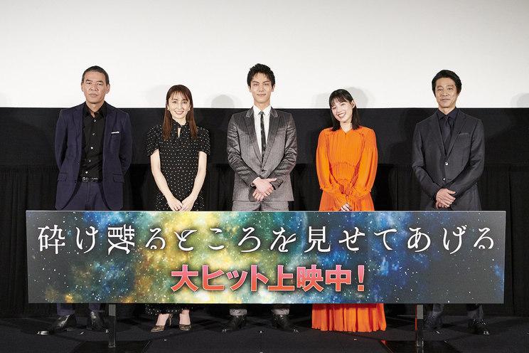 <映画『砕け散るところを見せてあげる』公開記念舞台挨拶>新宿ピカデリー(2021年4月10日)