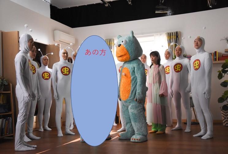 新CM「感動の再会」編より