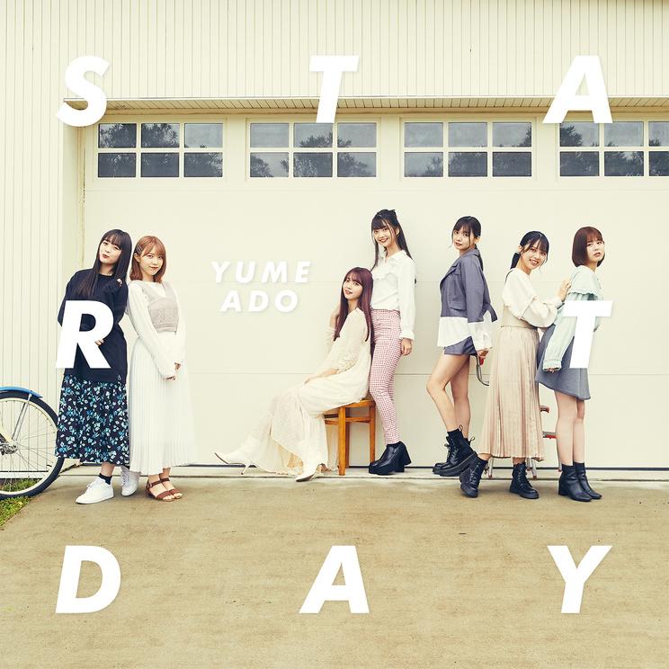 「START DAY」DVD付盤【CD+DVD】