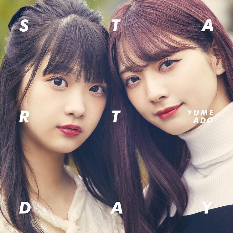 「START DAY」通常盤【CD】Type-A