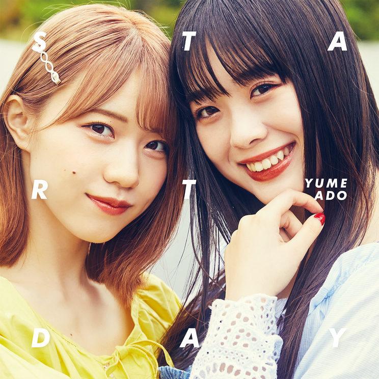 「START DAY」通常盤【CD】Type-B