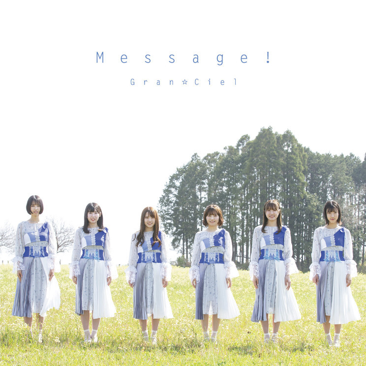 「Message!」Type-A