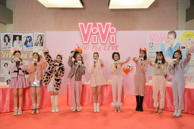 <ViVi Fes LIVE>より