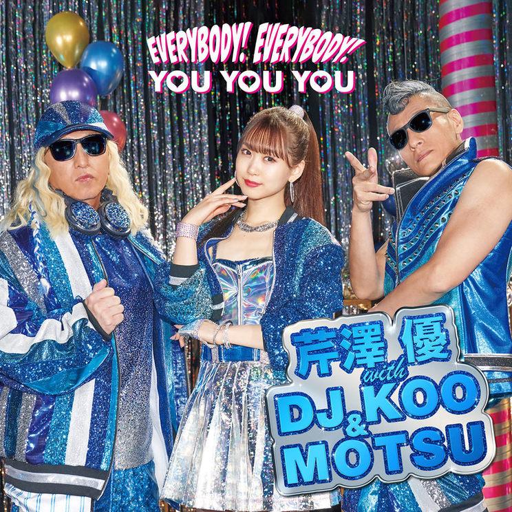 「EVERYBODY! EVERYBODY!/YOU YOU YOU」CD+DVD