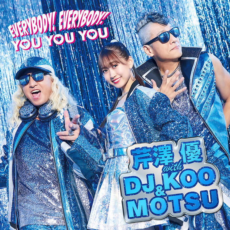「EVERYBODY! EVERYBODY!/YOU YOU YOU」CDのみ