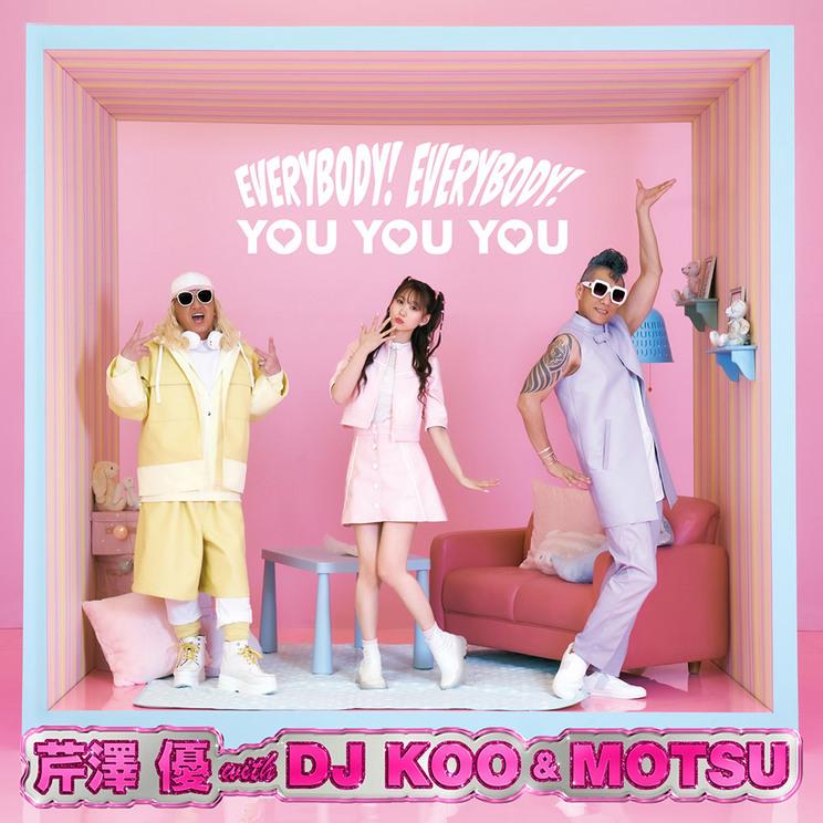 「EVERYBODY! EVERYBODY!/YOU YOU YOU」CD+Blu-ray