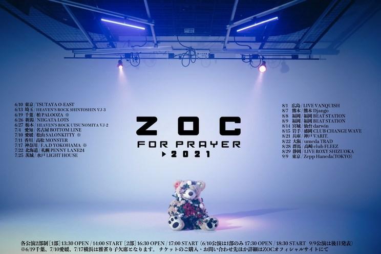 <ZOC FOR PRAYER TOUR 2021 SUMMER>