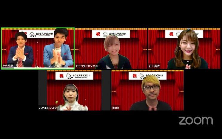 <おうち入学式2021 presented by AGESTOCK>より