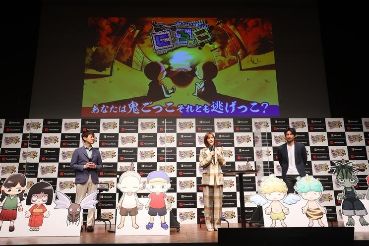 <ほんだのげーむ タイトル発表会>(2021年4月20日)