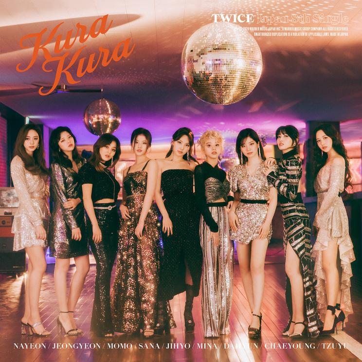 TWICE 8thシングル「Kura Kura」