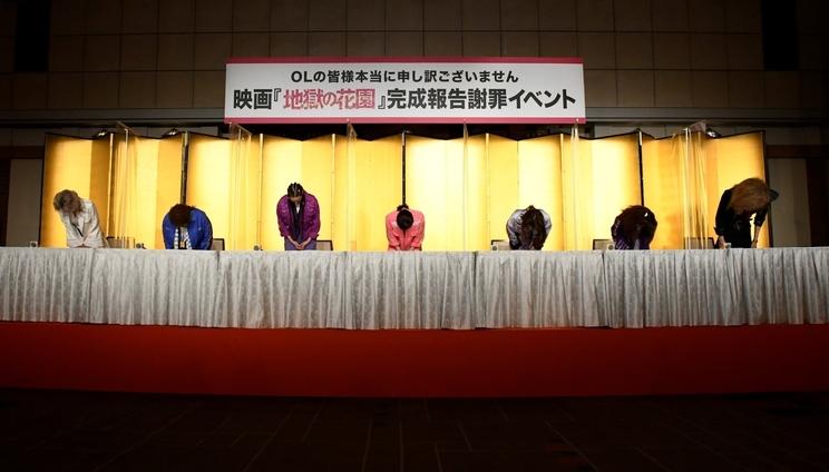 <映画『地獄の花園』完成報告謝罪イベント>帝国ホテル(2021年4月21日)