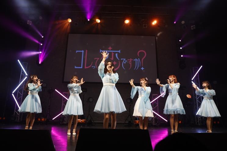 <6×LOVE - 癒愛みうち卒業ライブ ->Zepp Tokyo(2021年4月17日)