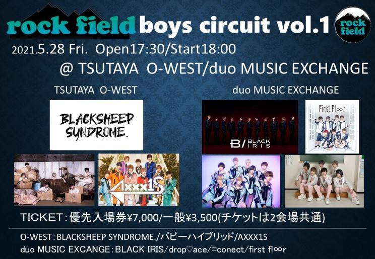 <rock field boys circuit vol.1>