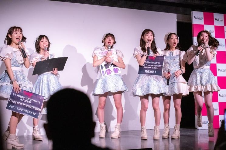 <3ヵ月連続リリース第1弾「DREAMIN' City」リリース記念イベント>(2021年4月25日)
