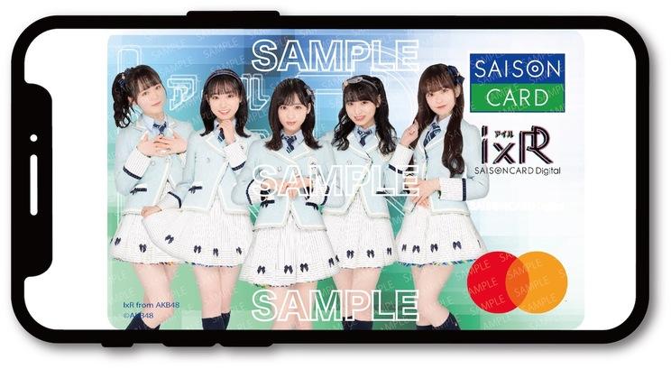 オリジナルデジタルカード券面(※表示イメージ。 実際のアプリ上での表示とは異なります。)