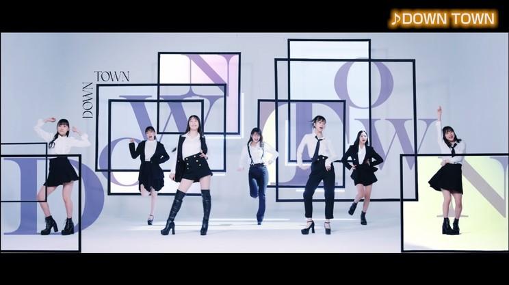「DOWN TOWN」MVより