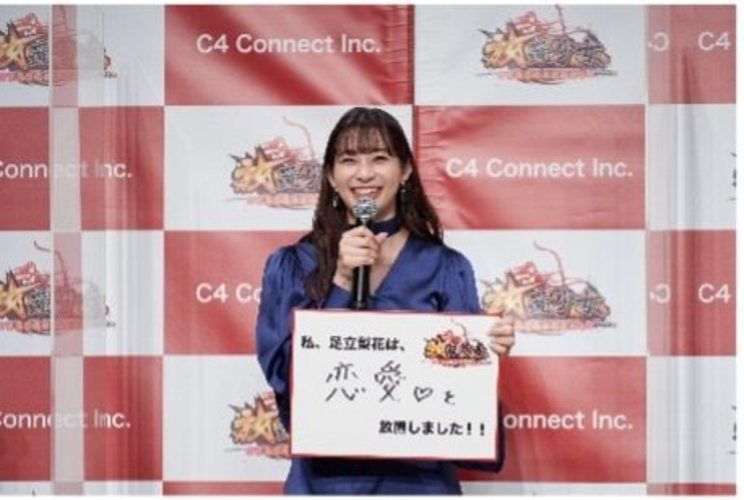 足立梨花<『放置少女~百花繚乱の萌姫たち~』新TV-CM発表会>(2021年4月26日)