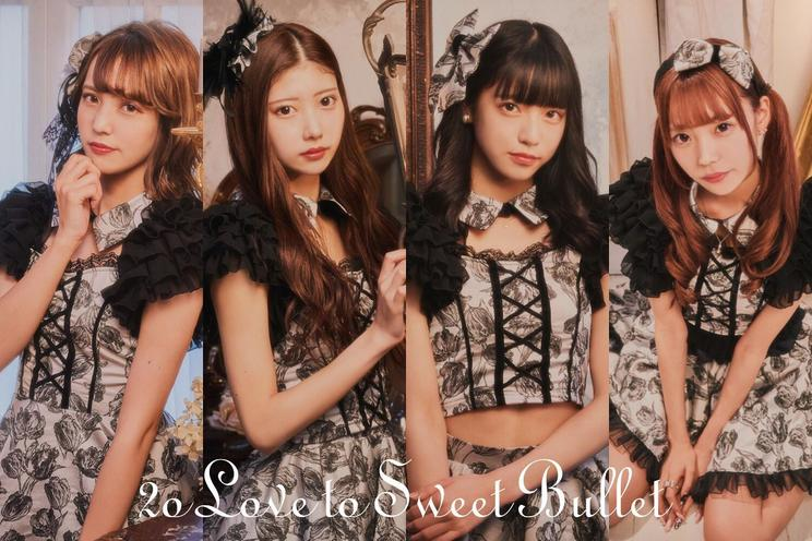 2o Love to Sweet Bullet