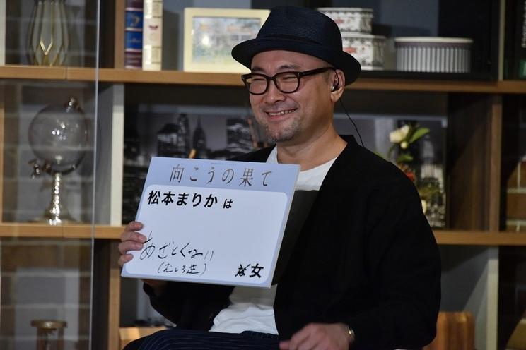 <完成記念スペシャル生配信イベント>都内スタジオ(2021年5月7日)
