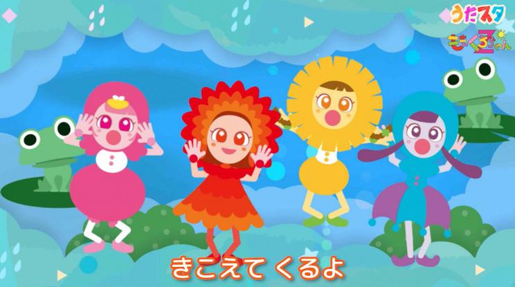 動画「【ももクロちゃんZ × うたスタ】童謡『かえるのがっしょう』(「とびだせ!ぐーちょきぱーてぃー」より)」より