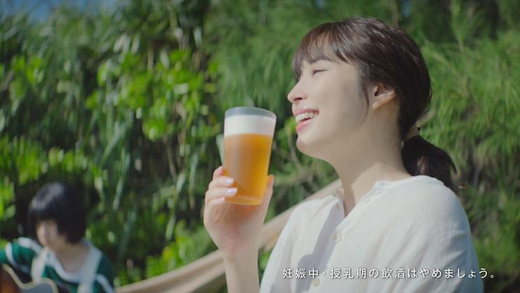 発泡酒『淡麗グリーンラベル』新TV-CM「NEW GREEN」篇より