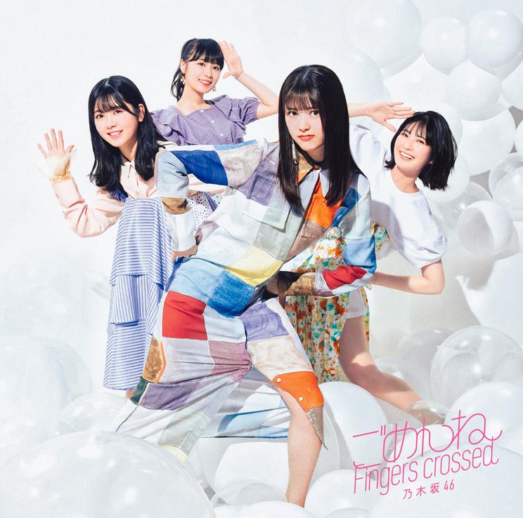 「ごめんねFingers crossed」【初回仕様限定CD+Blu-ray盤】Type-D