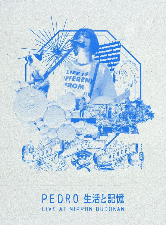 『生活と記憶』初回生産限定盤 豪華BOX仕様[Blu-ray+SG+2CD+Photobook]