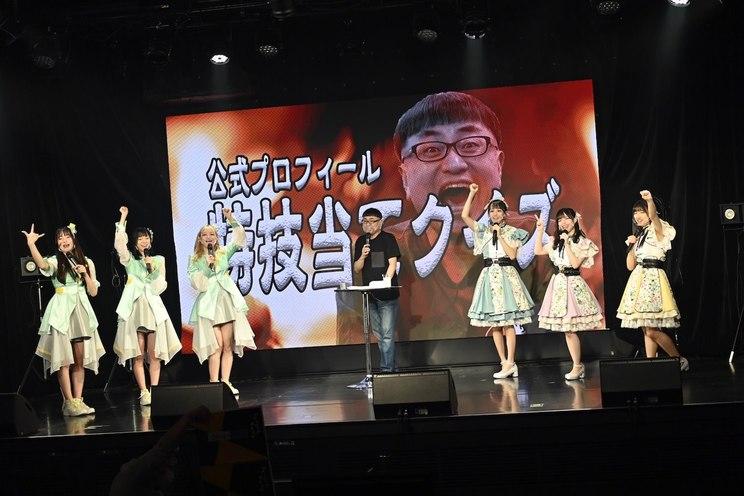 <STU48 池袋Club Mixa定期公演 瀬戸内PR部隊 × Task have Fun>Club Mixa(2021年5月11日)