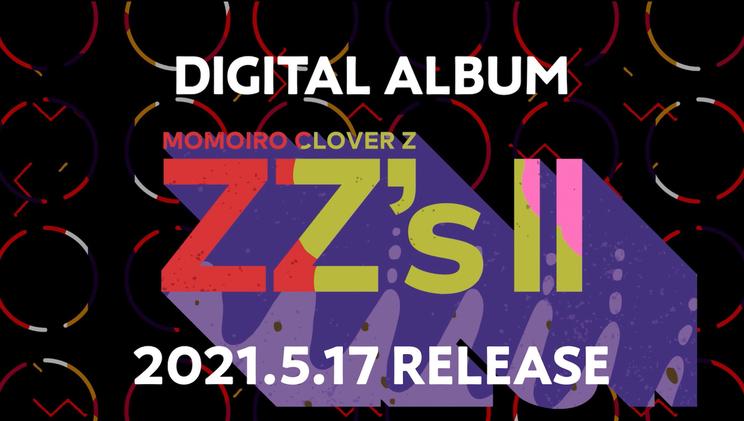 「GOUNN-ZZ ver.-」解禁動画より