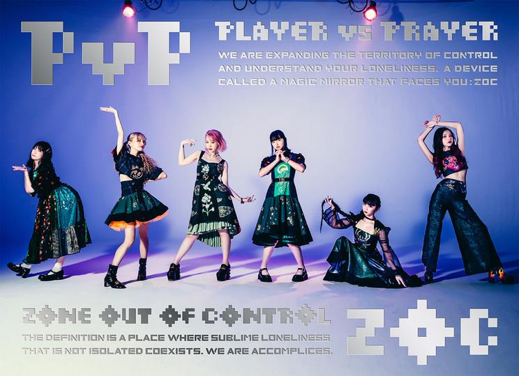 『PvP』【2CD+3Blu-ray+Photobook(BOX 仕様)】