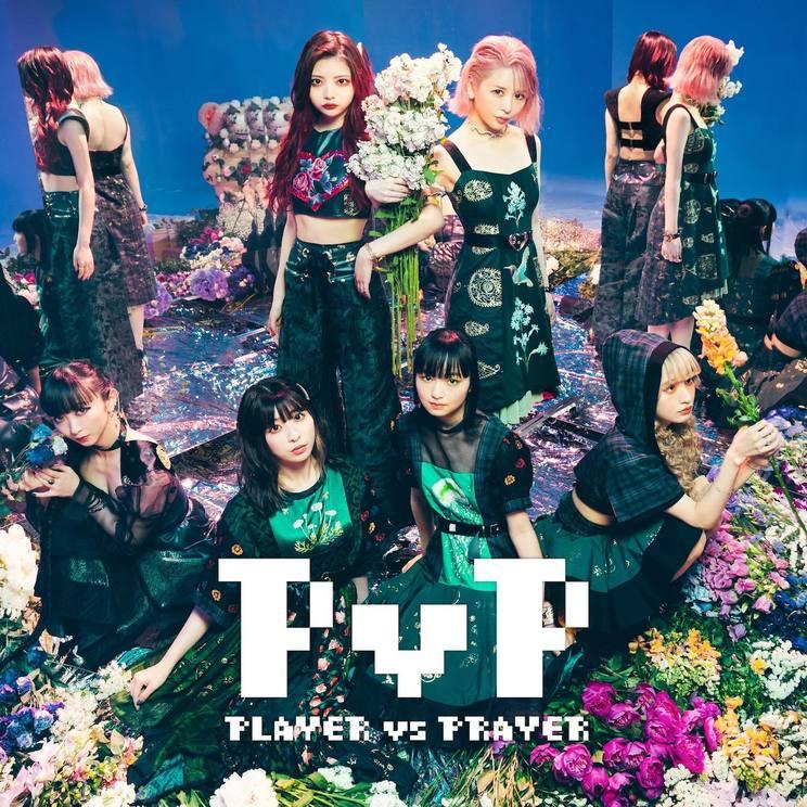 『PvP』【2CD+DVD】