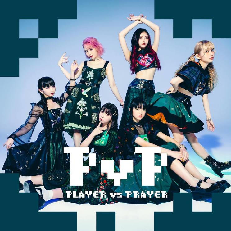 『PvP』【1CD Only】