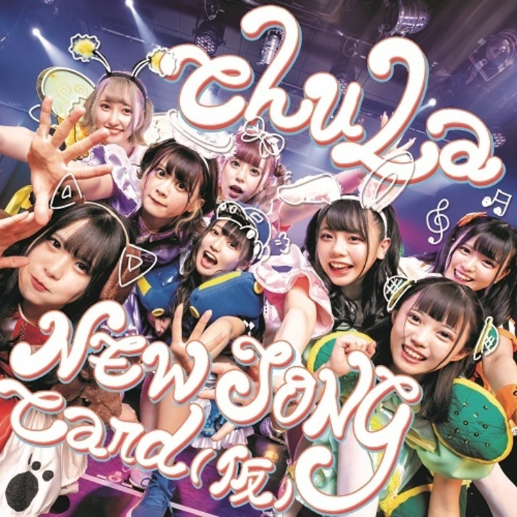 『chuLa NEW SONG card(仮)』