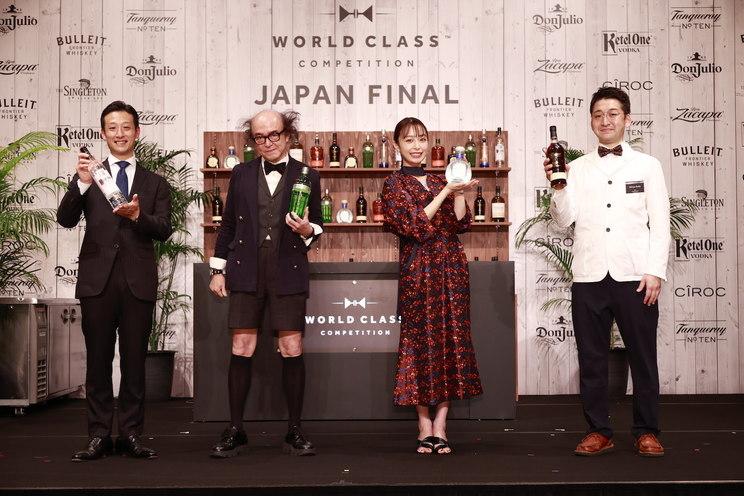 <DIAGEO WORLD CLASS 2021 JAPAN FINAL>アフターファイナル|東京ミッドタウン ホール&カンファレンスROOM7(2021年5月14日)