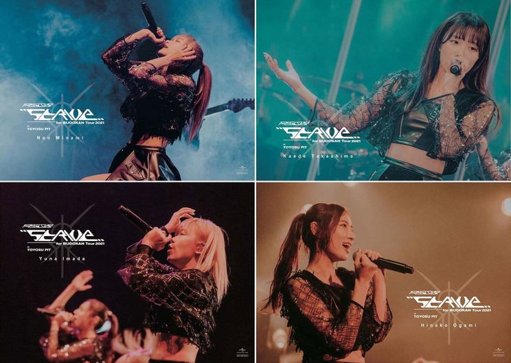 "「""STRIVE"" for BUDOKAN Tour 2021メンバーソロ オリジナルA2ポスター」(4種)"
