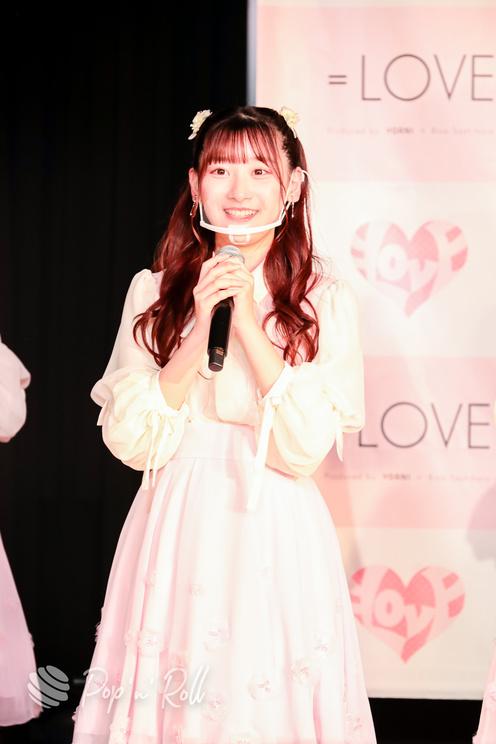 齋藤樹愛羅(=LOVE)<1stアルバム『全部、内緒。』発売 記者発表会>代アニライブステーション(2021年5月18日)