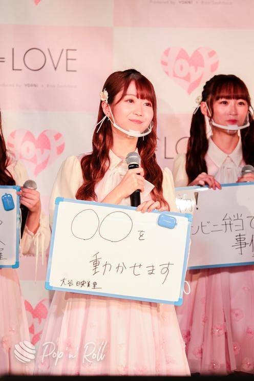 大谷映美里(=LOVE)<1stアルバム『全部、内緒。』発売 記者発表会>代アニライブステーション(2021年5月18日)